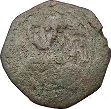 Manuel I , Comnenus 1143AD Ancient Medieval Byzantine Coin Saint George i32281