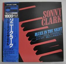 Sonny Clark Blues In The Night Japan Blue Note LP Promo King GXF 3051 Insert Obi