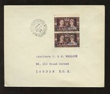 Royalty First Day Cover Morocco Agencies Stamps