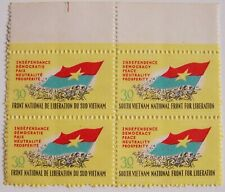 Vietnam North 1968 - Block of 4 Michel 21/22 Viet Cong MNH