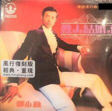 ADAM CHENG  -鄭少秋 愛人結婚了 [復黑版紙套]  CD