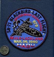 LOCKHEED SR-71 BLACKBIRD 979 LAST FLIGHT BEALE LACKLAND 1990 USAF Squadron Patch