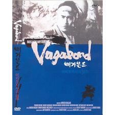 Vagabond Samurai 2 Duel At Ichijoji Temple,1955 (DVD,All,New) Hiroshi Inagaki