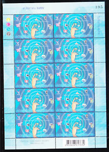 Thailand 2015 MNH FS National Communications day upper edge imperf