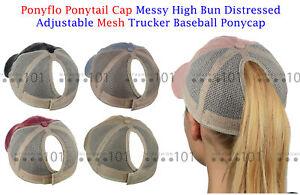 Ponyflo PonyCap Messy High Bun Distressed Adjustable Mesh Trucker Ponytail Cap