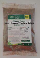 Ashtang Herbal, SHIKAKAI CHURNA, Acacia Concinna, 100g, Natural Herbal Powder