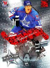 2012-13 Russian KHL AS Series Hockey Kings Red #15 Jori Lehtera