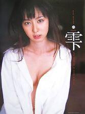 Rina Akiyama 'Shizuku' Photo Collection Book