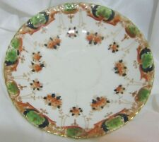 2x Saucers and Side Plates Vintage Best English China floral pattern