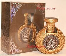 Oud Al Faris Made in UAE Dubai Men's Perfume 30ml Very nice smell