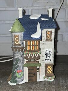 "Dept 56 Dickens Village  ""The Wool Shop""   #5924-2  RARE No Box"