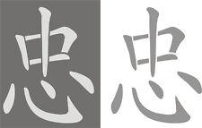 Malerschablonen Wandschablonen Schablonen chinesisches Schriftzeichen  TREUE