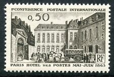STAMP / TIMBRE FRANCE NEUF LUXE °° N° 1387 ** CONFERENCE POSTALE A PARIS