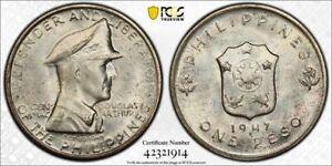 1947-S Philippines 1 Peso MacArthur PCGS MS66 Lot#G1304 Silver! Gem BU!