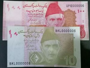 """PAKISTAN NEW 10re & 100re WITH SEMI FANCY LOW SERIAL NUMBER """"0000006"""" UNC 2019"""