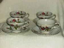 SEALY CHINA SET of 4 CUPS and SAUCERS with ROSE DESIGN GOLD TRIM Made in Japan