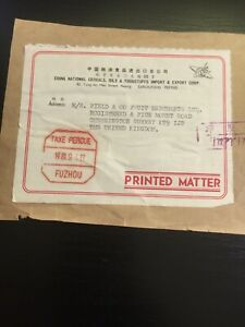 China  Cover Front Only  Air-Mail  To USA Postmarks