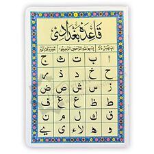Qaida Baghdadi Booklet for Kids Madrasah Learn Arabic Alphabet Read Quran