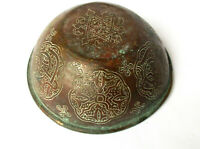 Antique Islamic Copper Bowl with Arabesques & Twisted Letters / Star of David