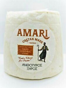 NEW SPECIAL CRETAN Sour Mizithra Fresh Cheese with Goat-Sheep Milk 300g