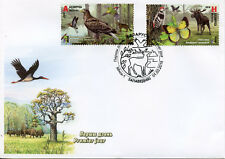 Belarus 2018 FDC RCC Nature Reserves 2v Set Cover Birds Butterflies Trees Stamps