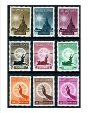 New listing Thailand Scott 321-9 Mnh
