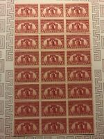 U.S: #627 2¢ LIBERTY BELL MINT SHEET/24 OG, ISSUED 1926 7 H Stamps