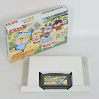Gameboy Advance MIRUMO DE PON Nazo Kagi No Instruction bcn Nintendo gba