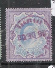 India SG 142 CDS VFU (4dkn)