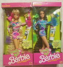 Vintage BARBIE DOLL 1991 TOTALLY HAIR BRUNETTE AND BLONDE Nrfb