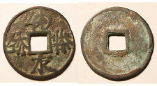 Liao dynasty. Cash coin. 3,6 gr. - 22,29 mm #au183