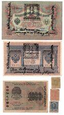 1 ruble + 3 rubles +1000 rubles 1919 + 3 pieces of money stamps + bonuses 25