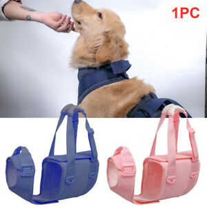Aids Harness Auxiliary Belt Legs Senior Injured Dog Lift Sling Back Hip Support