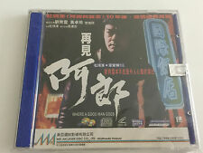 Where A Good Man Goes (VCD) Lau Ching Wan Johnnie To Ruby Wong  Eng Sub