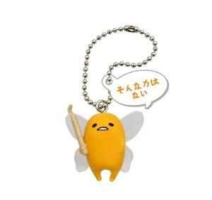 Gudetama Lazy Egg Mascot Swing PVC Keychain SD Figure Charm~ #B Butterfly @85245