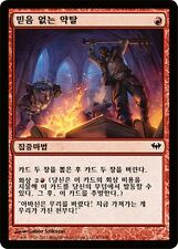 Faithless Looting - Korean - Dark Ascension - MTG Magic the Gathering