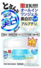☀ Sana Nameraka Soy Isoflavone Medicated Whitening All in-One 1 Gel Japan ☀