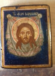 Antique greek Icon of the Holy Mandylion