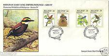 Malaysia (1996) - Protected Wildlife (Birds) of Malaysia - Series IV FDC
