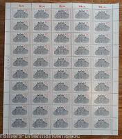 Berlin 550 kompl. Bogen Deutsches Patentgesetz postfrisch Full sheet MNH FN 3