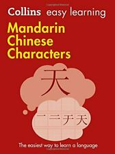 Easy Learning Mandarin Chinese Characters (Collins Ea... by Collins Dictionaries