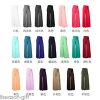 Ladies OL Office Loose Stretch High Waist Wide Leg Long Pants Palazzo Trousers