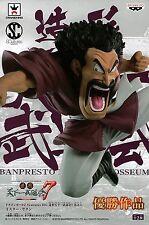 Dragon Ball Super DBZ Mr Satan Hercule Banpresto SCultures 7 figure figurine Jpn