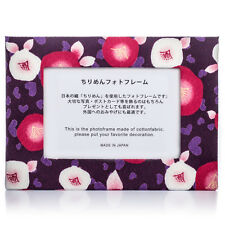 Purple Floral Japanese Photo Frame