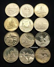 Lot Of Twelve Commemorative Coins Of Poland - Polish Historic Cities (Mint)