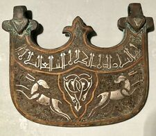 Antique Islamic Mixed Metal Pendant Amulet With Inscription In Great Condition