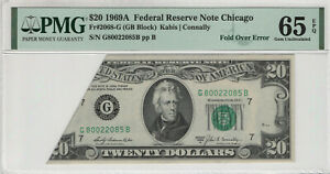 1969 A $20 FEDERAL RESERVE PRINTED HUGE FOLD OVER ERROR NOTE PMG GEM UNC 65 EPQ