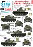 Star Decals 72-A1017, US Marines in Vietnam.  M67 Zippo.1st Tank Battalion, 1/72