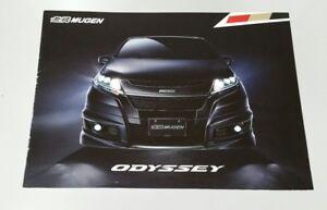 2016 Honda Odyssey Mugen Power Performance Catalog Brochure Japan HTF