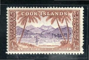 COOK ISLANDS STAMPS  MINT  HINGED   LOT 7281